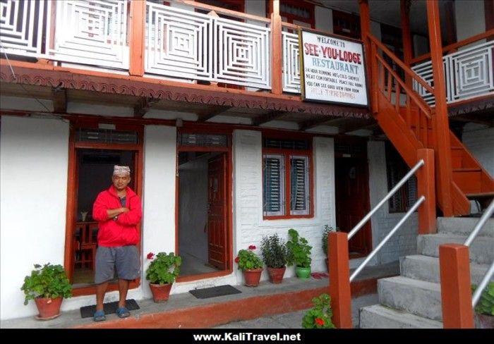 nepal-see-you-lodge-hile-hill-village-himalaya